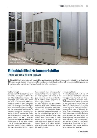 Case Study | Tomra | Chiller