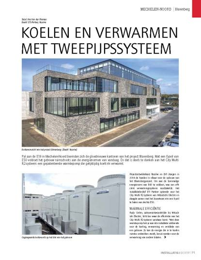 Case Study | Project Blarenberg | VRF R2
